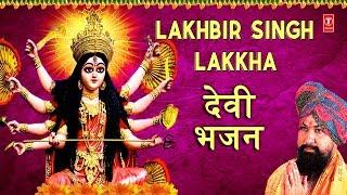नवरात्री Special 2019 I LAKHBIR SINGH LAKKHA देवी भजन I Best Collection of Devi Bhajans