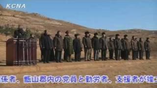 【北朝鮮】天然岩に刻まれた偉人称賛の文字