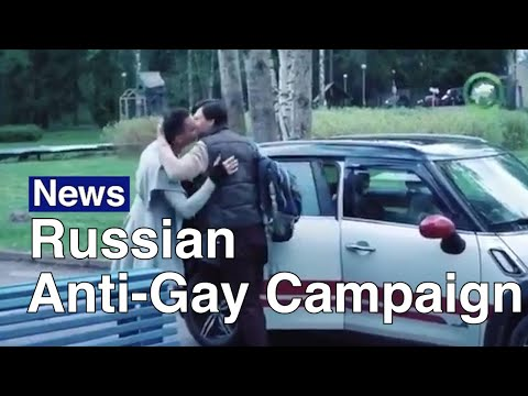 Russian Political Ad Bashes Gay Marriage | The Moscow Times