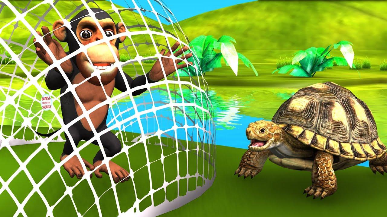 बेवकूफ बंदर और कछुआ बचाव हिंदी कहनी Hindi Kahani - Panchatantra Moral Stories - 3D Hindi Fairy Tales