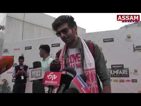 Karthik Aryan arrives in Guwahati for Filmfare 2020