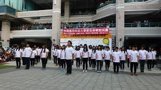 台南應用科技大學103級應用英語系 新生校歌比賽