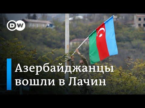 После войны в Карабахе: армяне сжигают дома и бегут, в Лачинский район вошли азербайджанские военные