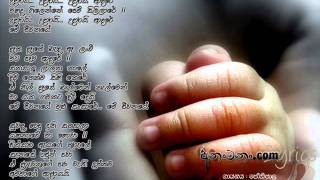 Baixar Me Jeewanaye (with lyrics) SR creations.wmv