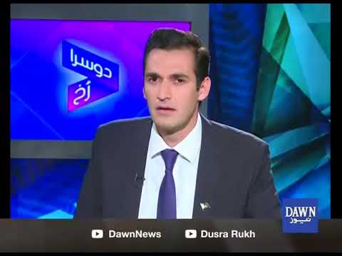 Dusra Rukh - August 13, 2017 - Dawn News