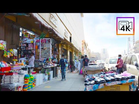 Visit Traditional Market Al Batha Riyadh 2021 ~ Kingdom of Saudi Arabia 4K60