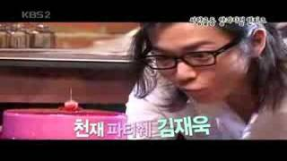 14062008 KBS2 朱智勳西洋骨董洋菓子店.