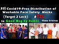 33).Covid19 - Free Distribution Of Washable Face Safety Masks #T2L Good Msg By Ramki - Rama Srinivas