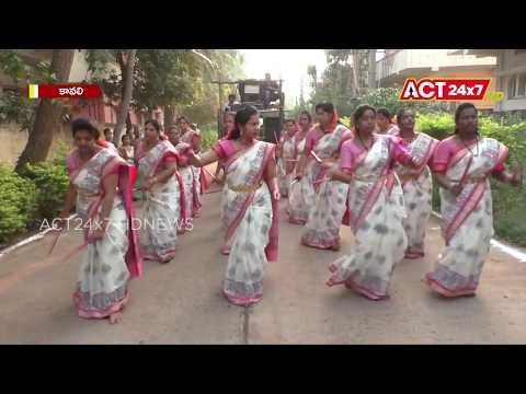 Ratha Saptami Poojalu @ Kavali Brindavanam    ACT24X7HDNEWS
