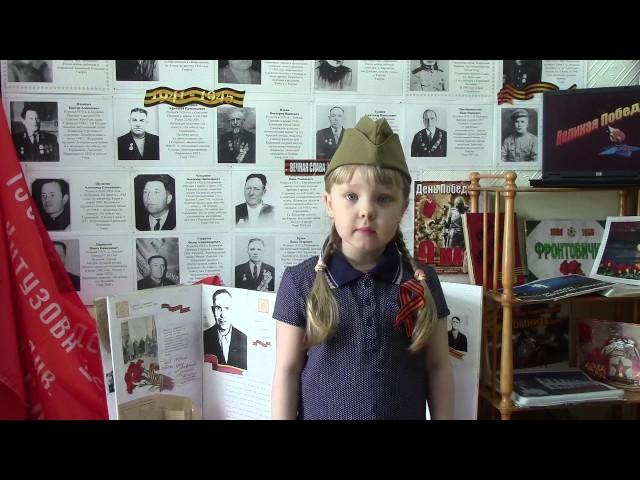 Изображение предпросмотра прочтения – ВаряИванова читает произведение «Пусть будет мир» Н.Найденовой