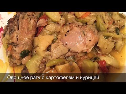 Соте из кабачков рецепт