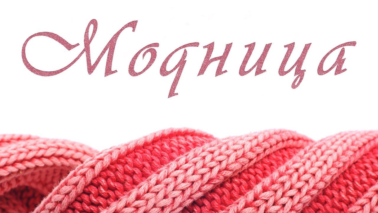 """. Понадобятся пуговицы, купить которые можно в магазине """"твой лен"""". В москве уже через несколько недель засияет новогодняя елочка, а это значит,. Прежде чем купить пуговицы в интернет магазине в розницу, почитайте."""