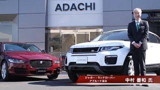 【MADURO的輸入車の選び方】JAGUAR XE と RANGE ROVER EVOQUEの選び方 thumbnail
