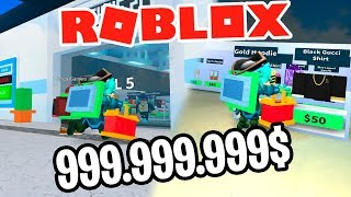 SPEND THOUSANDS OF DOLLARS IN A ROBLOX COMMERCIAL CENTER 💰