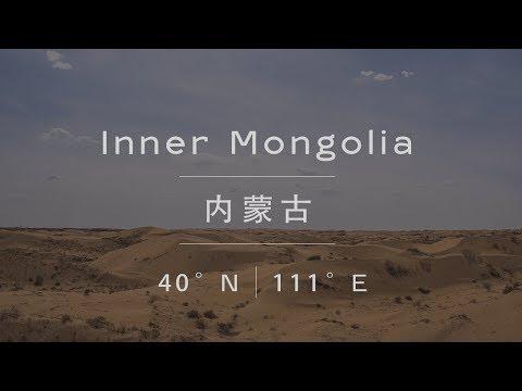 China Life | Inner Mongolia