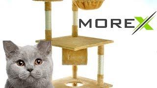 Kaķu māja nagu asināmais CAT093 beige Когтеточка Домик для кошки