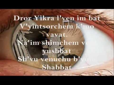Dror Ikra.wmv