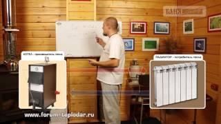 Теплотехнические правила подбора оборудования(, 2015-10-26T18:57:10.000Z)