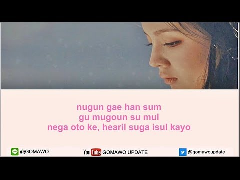 [Karaoke/Instrumental] LEE HI - BREATHE by GOMAWO