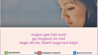 [Karaoke/Instrumental] LEE HI - BREATHE By GOMAWO