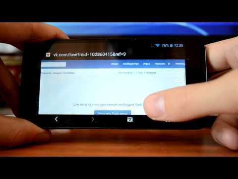 Как установить flash player (флеш плеер) на Android/How to install flash player on Android