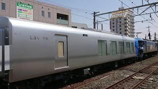 2019/4/6    西武鉄道  001系[Laview]  甲種輸送  安城駅発車