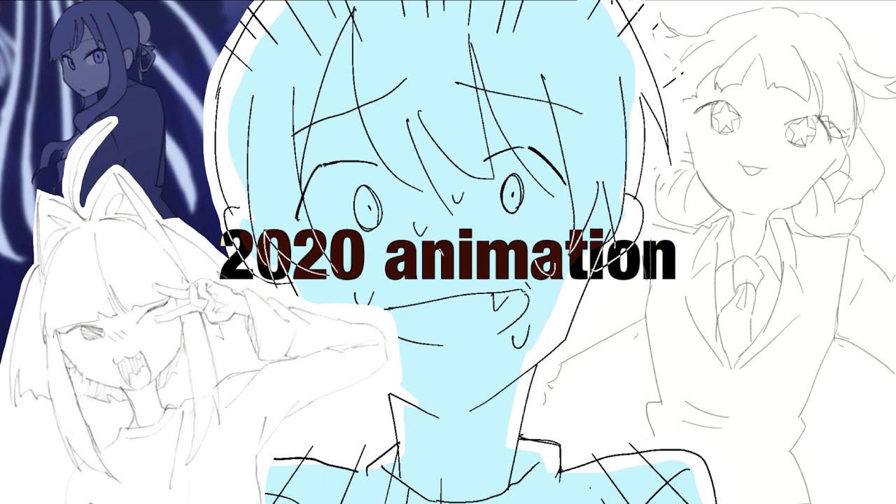 2020animation reel