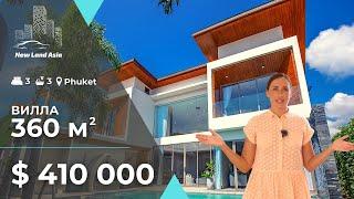 Купить виллу на Пхукете с бассеи ном Недвижимость на Пхукете Вилла в Тайланде купить Пхукет 2021