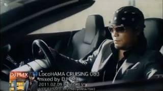 DJ PMX - NEXT DOOR feat. 大地, Cherry Brown, ONE-G, pukkey