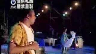 城市之光 @ 2005 貢寮海洋音樂祭 Part 5