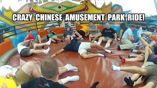Crazy Chinese Tagada Amusement Park Ride POV INSANE Florland China thumbnail