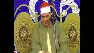 القيصر محمود على حسن يبهر الحضور فى عزاء عميد عائلة الجمال بشبرابيل السنطه 10 6 2019
