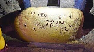 Diese Seltsamen Artefakte Wurden In den Tunneln  Unterhalb der Bosnischen Pyramiden Entdeckt