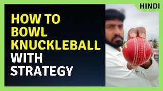 How to do Knuckleball in cricket
