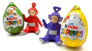 Teletubbies and Surprise Eggs | Teletubbies & Kinder Surprise Toys | Learn Colours with Teletubbies