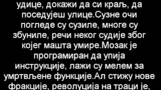 Београдски Синдикат - Ту сам ја Lyrics