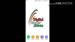 How to download Karmasangsthan Paper 26 May 2018 PDF Download...😊😊