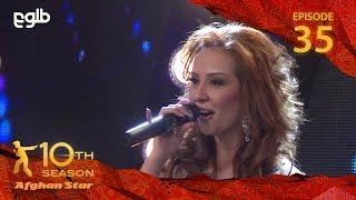 Afghan Star Season 10 - Grand Finale / فصل دهم ستاره افغان - برنامه نهایی