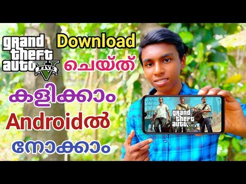 How To Download Gta 5 For Android Malayalam
