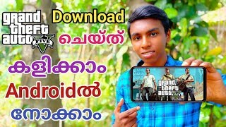 How to download gta 5 for android malayalam, is it possible
