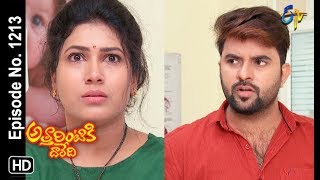 Attarintiki Daredi | 24th September 2018 | Full Episode No 1213 | ETV Telugu