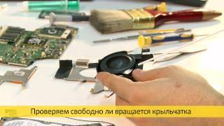 Ремонт системи охолодження ноутбука