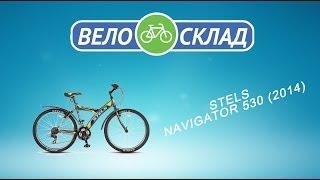Обзор велосипеда Stels Navigator 530 (2014)