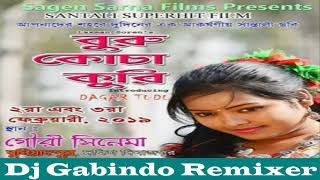 New Santali Dj Program Song 2019 II Dangua KURI II Dj Gabindo Remixer