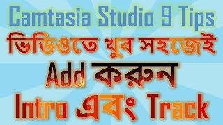 How to add Intro clip And track on your video || Bangla Full Tutorial ||
