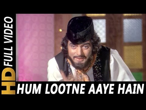 Hum Lootne Aaye Hain | Jani Babu, Aziz Nazan | Shankar Shambhu 1976 Songs | Feroz Khan, Vinod Khanna
