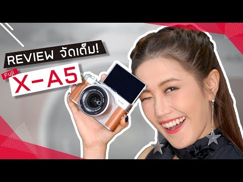 "Review แบบจัดเต็ม! ""Fuji X-A5"" | เฟื่องลดา"