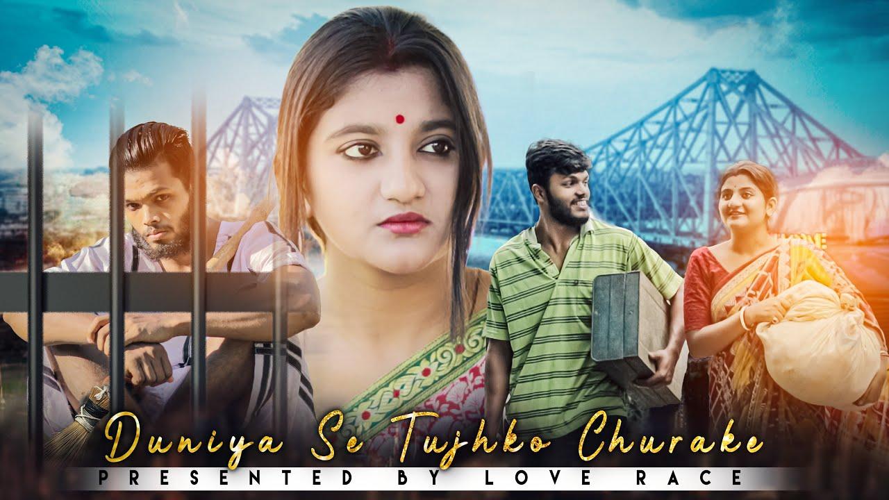 Duniya Se Tujhko Chura Ke | Sad Love Story | Satyajeet Jena | New Hindi song | Love Race
