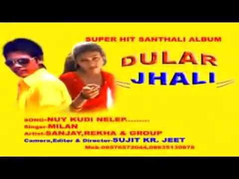 Nuy kudi nelepe nelepe - Dular Jhali Album Full Video