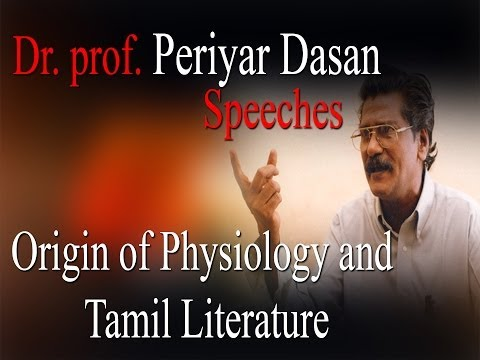 Prof Periya Dasan Speech ..Every Tamil Must Watch-Origin of Philosophy&Tamil Literature -Redpix 24x7